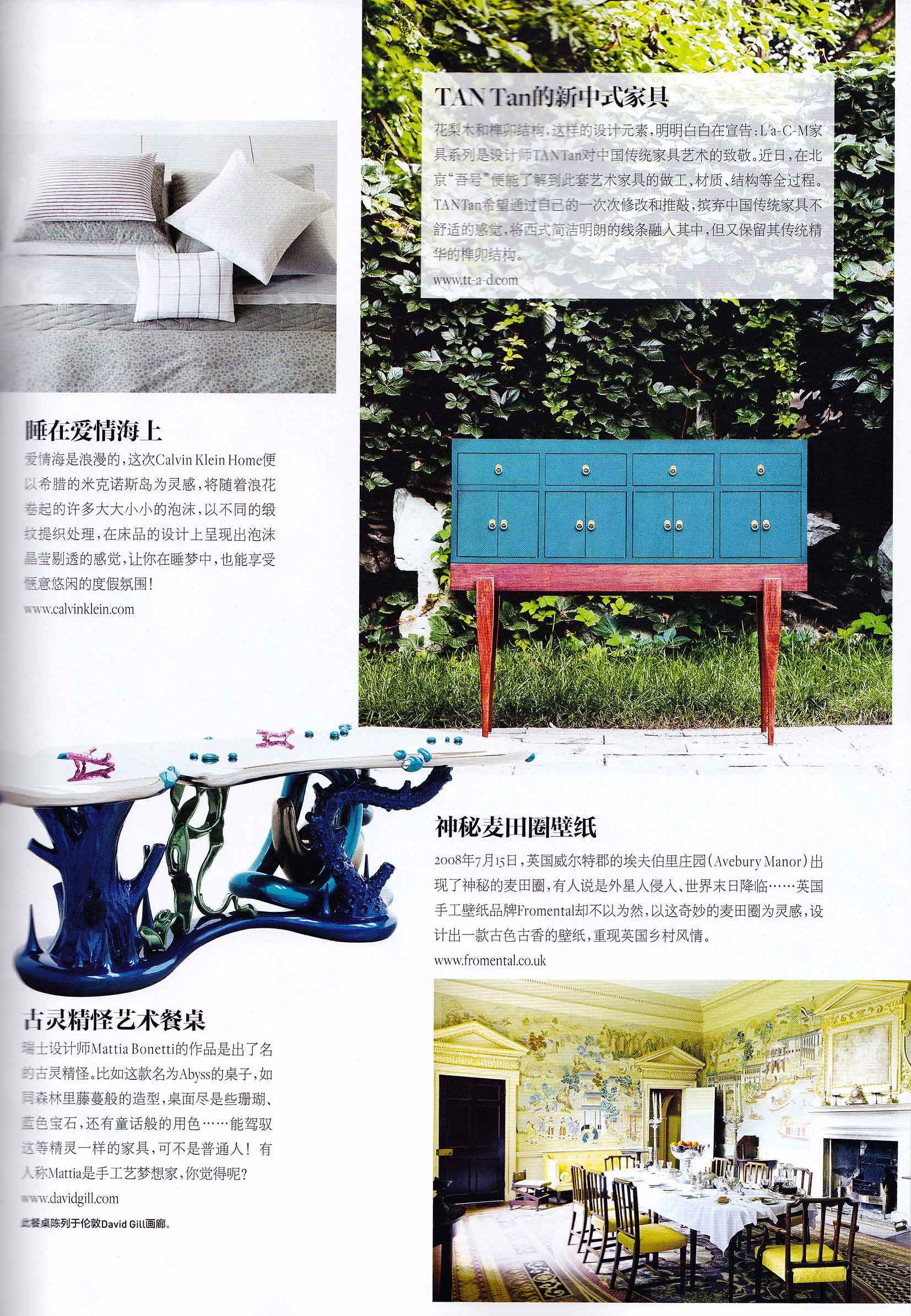 AD-China---Sept-2012_0001