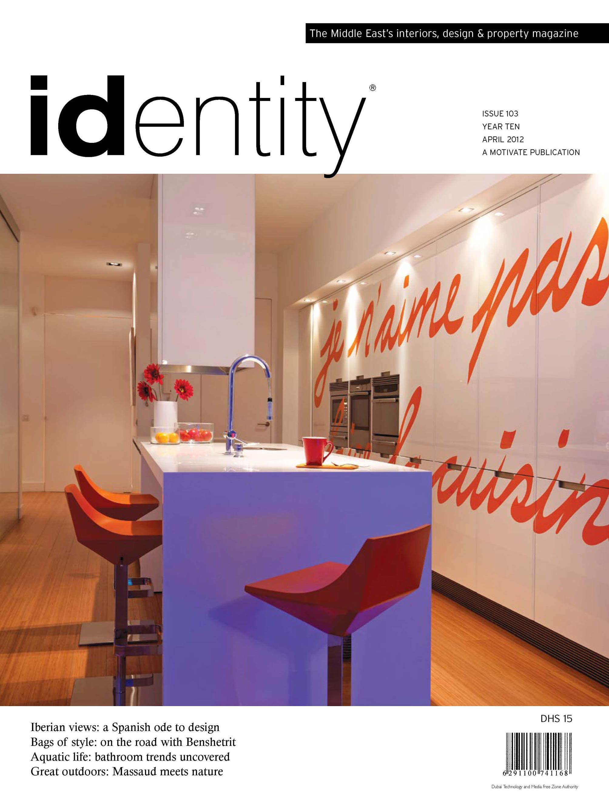ID-Cover-APR12
