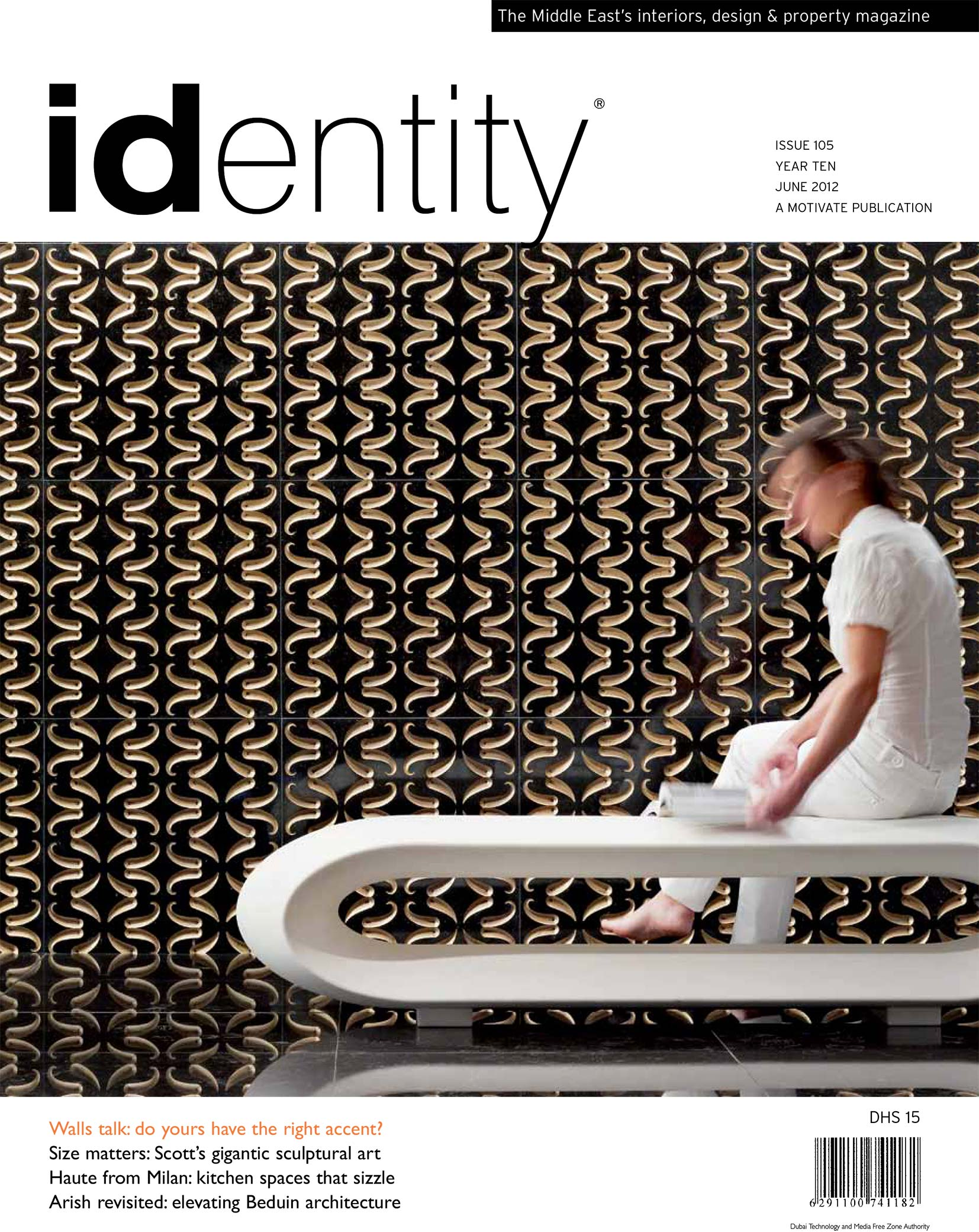 ID-Cover-JUN12