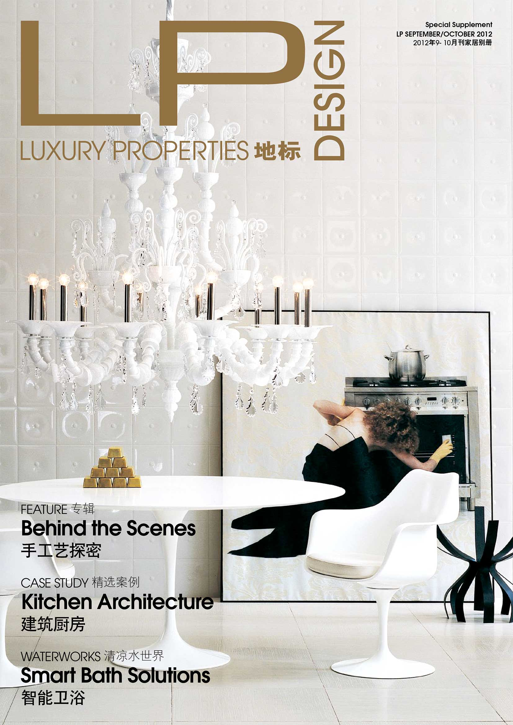 Luxury-Properties-Supp-2012-Cover