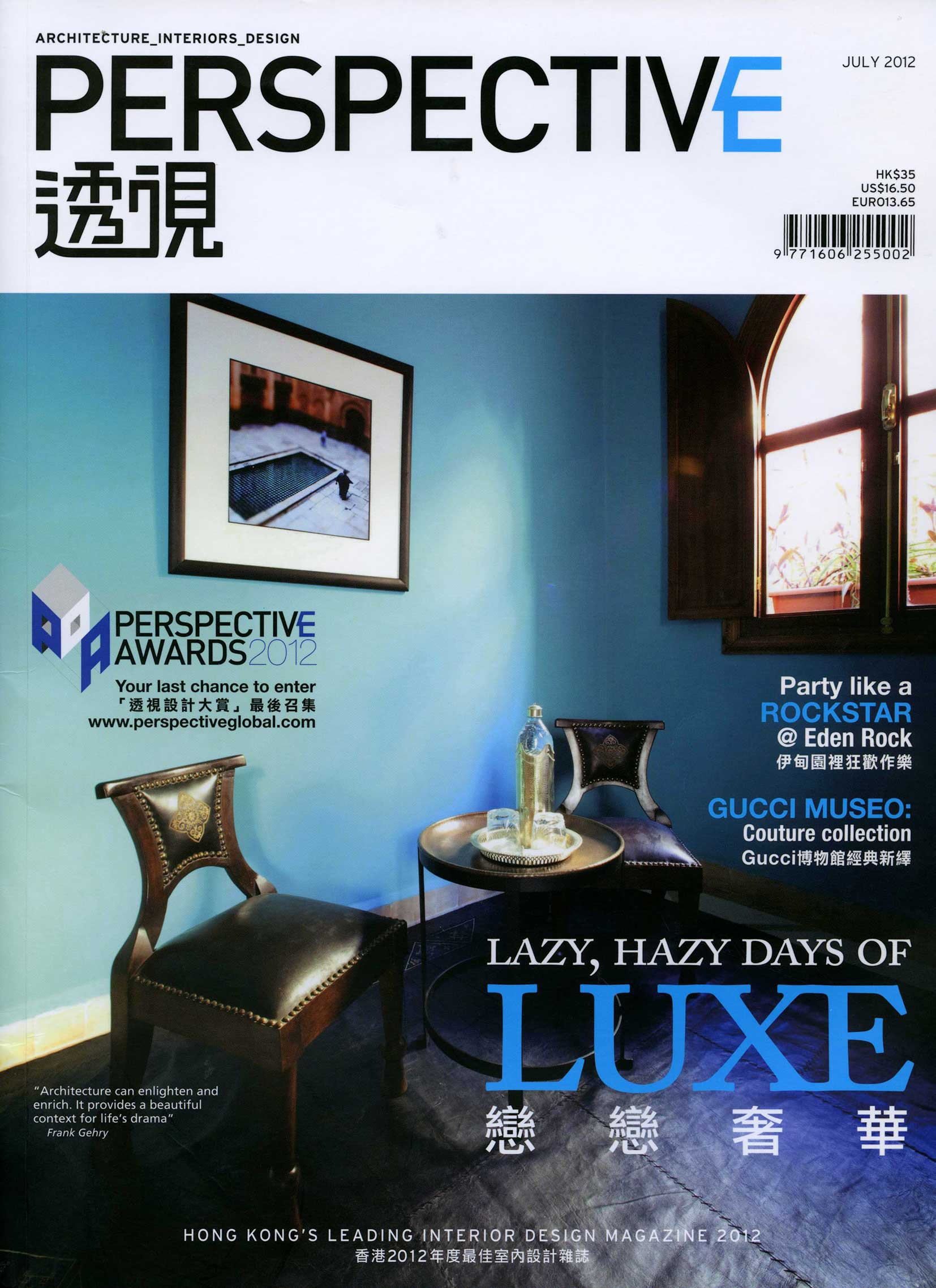 Perspectives-cover-mag