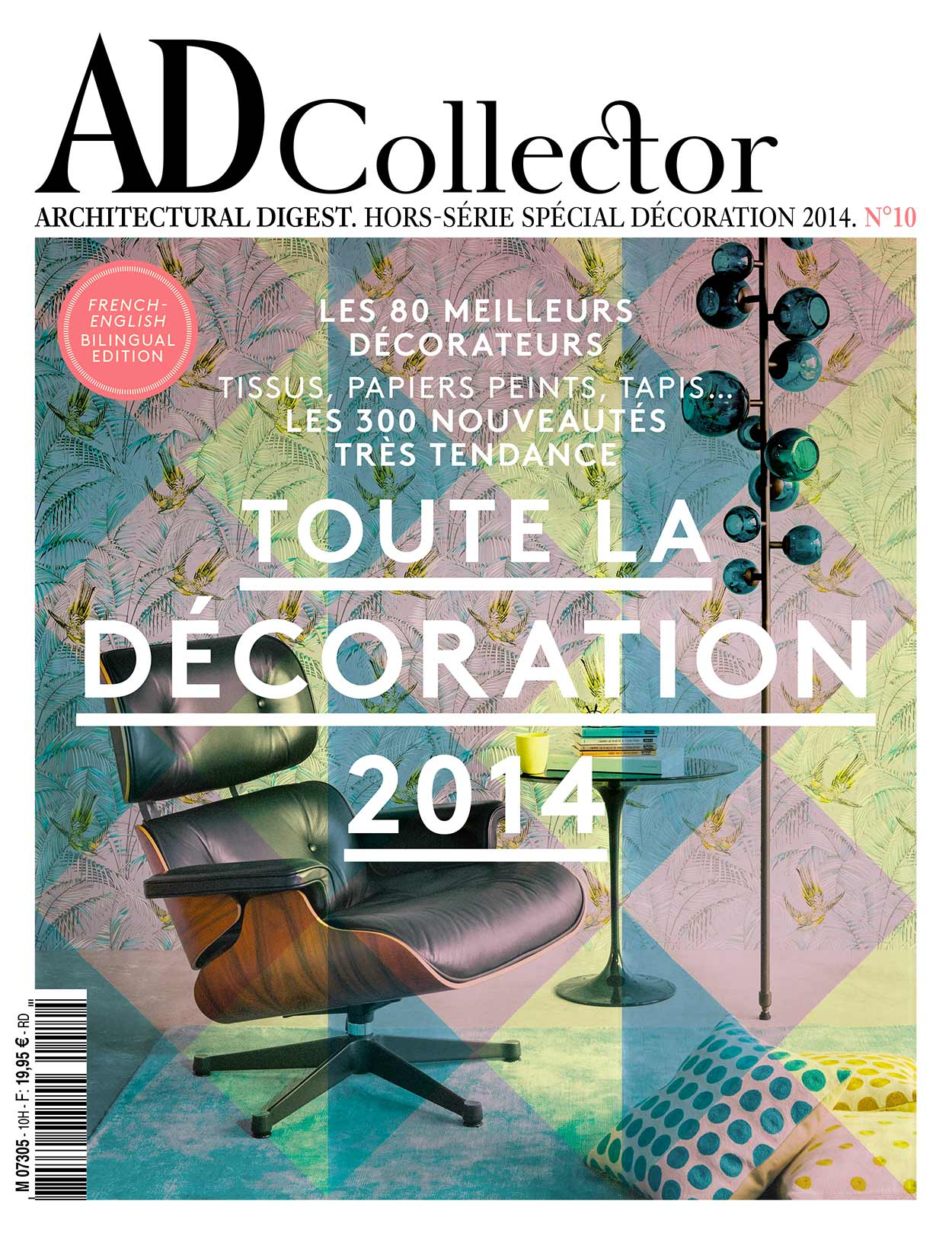 AD-COllector---Fromental-1