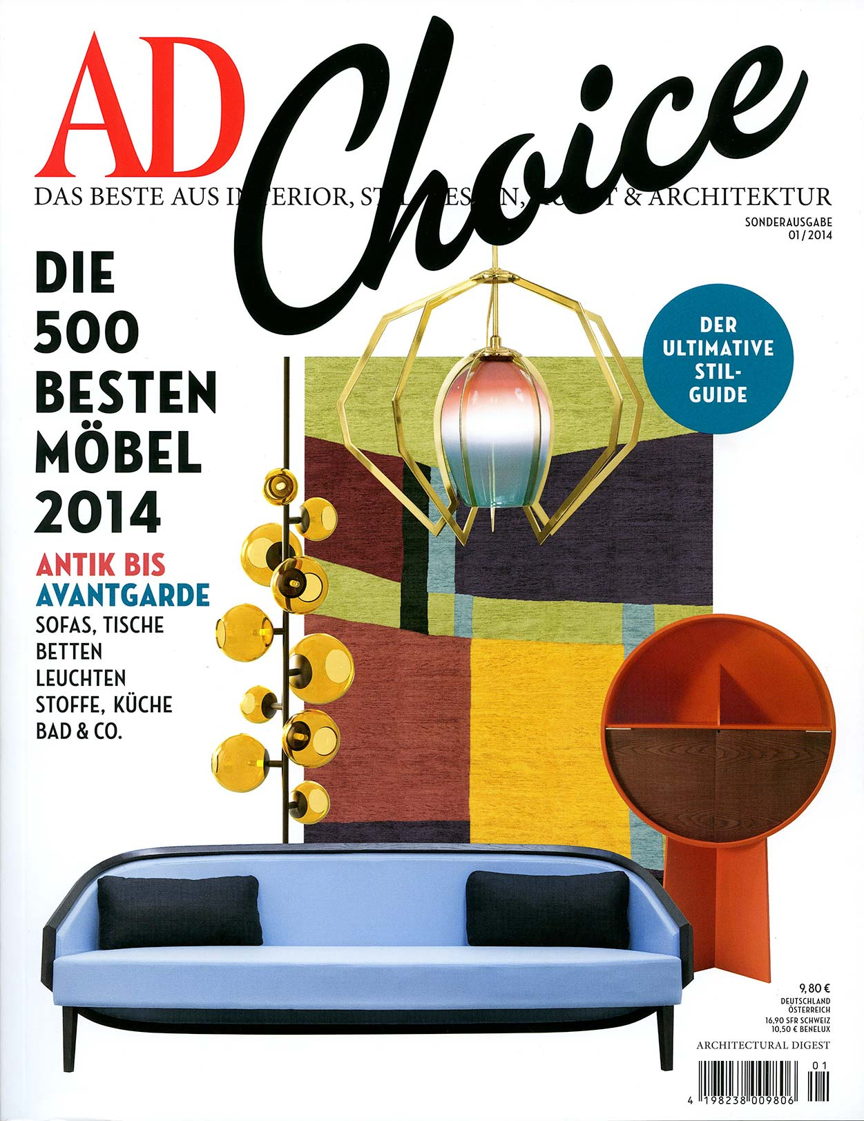 ad-choice-cover